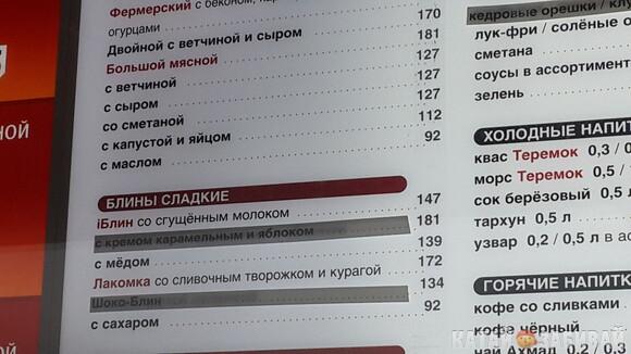 http://katushkin.ru/imgcache2/photo-580x350/fb/62/703739ea201391c9db2a76348990-527962.jpg