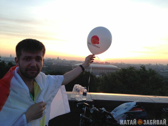 http://katushkin.ru/imgcache2/photo-580x350/fe/71/a0bc352b5bdcdab9c74b0519aadb-261132.jpg