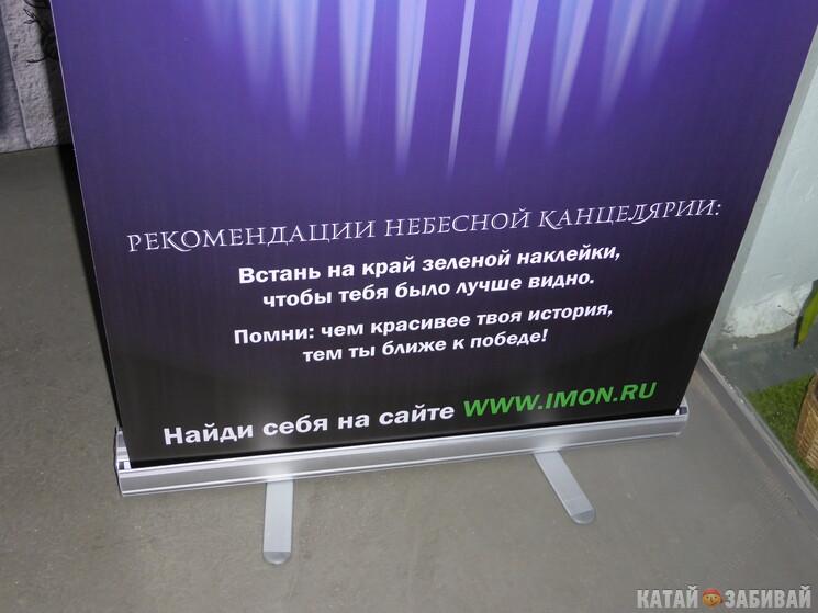 http://katushkin.ru/imgcache2/photo-745x450/50/d3/f2582e75a98e9e392ec5c12bf029-357850.jpg