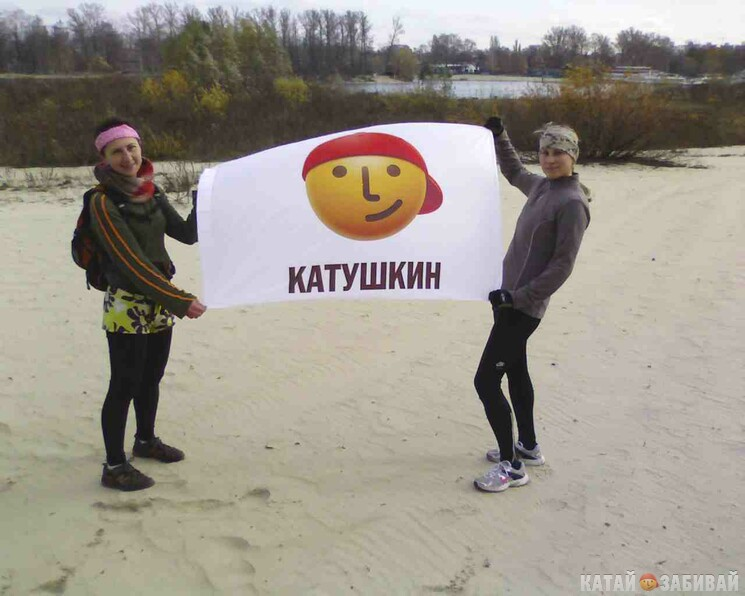 http://katushkin.ru/imgcache2/photo-745x450/97/de/9f0f8618ab7fca6d71b3a2a535db-212425.jpg