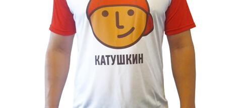 """Майка """"Катушкин"""""""