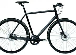 Велосипед Merida S-Presso i8-D