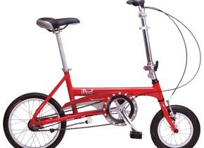 Велосипед KHS Iped 3-Speed