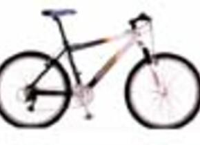 Велосипед Merida Drifter SX