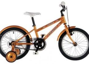Велосипед Author Orbit 16
