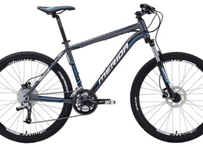 Велосипед Merida Matts 70