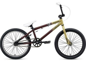 Велосипед Specialized Fuse Grom 20