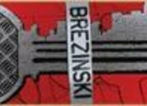 Скейт Cliche BREZINSKI CITY KEYS