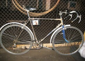 Велосипед СССР Турист