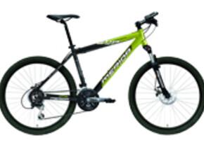 Велосипед Merida Sub 40-MD