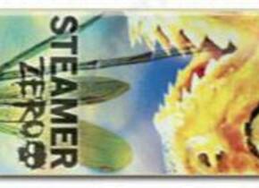 Скейт Zero Elissa Steamer Strange World