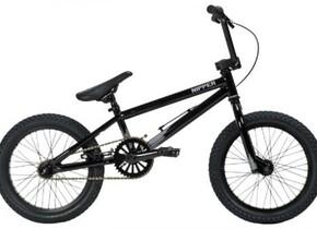 Велосипед STOLEN Nipper