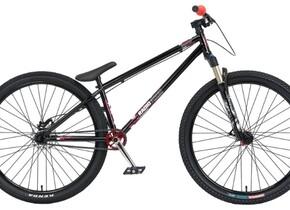 Велосипед Radio Griffin 26