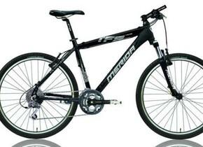 Велосипед Merida Juliet TFS 900-V