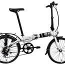 Велосипед Dahon Vybe C7S