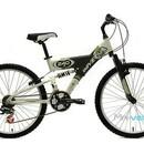 Велосипед Univega GEO 240 FS