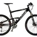 Велосипед Author A-RAY 3.0