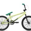 Велосипед Specialized Fuse 1