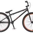 Велосипед Free Agent Ratio