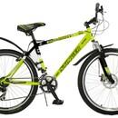 Велосипед Stinger Х43959 Aragon S220D
