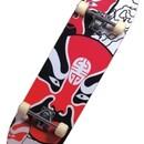 Скейт Kepai SK-2451