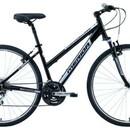 Велосипед Merida Crossway 20-V Lady