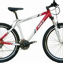Велосипед ХВЗ 1540