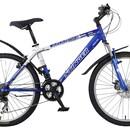 Велосипед Stinger Х43957 Aragon S220D 24