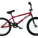 Велосипед Haro Forum Intro