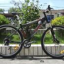 Велосипед Magellan Volans 29er