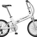 Велосипед Giant FD-01 7S