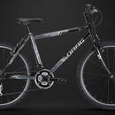 Велосипед Drag Hacker