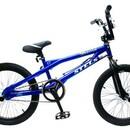 Велосипед Stels Armor ST