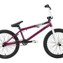 Велосипед Haro X2