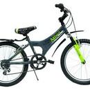 Велосипед Atom Matrix 200 S