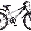 Велосипед MTR Access 20