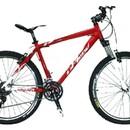 Велосипед Upland M5011