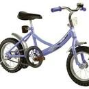 Велосипед Аист KB9-610