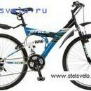"Велосипед Stels Focus 26"" 2SX (18скор.)"