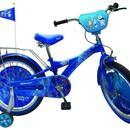 Велосипед Sochi 2014 ВН20136