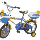 Велосипед Geoby JB 1238 QX C55D