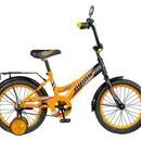 Велосипед Orion Talisman Black 18