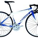 Велосипед Cronus Belgium 3.0