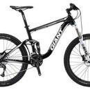 Велосипед Giant Trance X 3