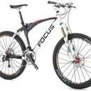 Велосипед Focus Focus First Extreme