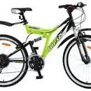 Велосипед Bird Attack 26