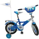 Велосипед Sochi 2014 ВН12024