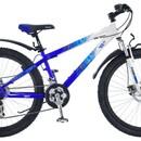 Велосипед Sochi 2014 ВМЗ26310