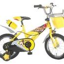 Велосипед Geoby JB 1440 Q