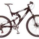 Велосипед Rover Magellan